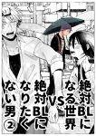 comic greyscale hair_between_eyes highres jitome konkichi_(flowercabbage) monochrome original partially_colored translation_request umbrella wrist_grab