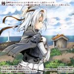 1girl black_headband blue_eyes bodysuit colored_pencil_(medium) commentary_request dated day hachimaki hair_between_eyes headband kantai_collection kirisawa_juuzou lighthouse long_hair numbered ocean one_side_up pleated_skirt short_sleeves silver_hair skirt solo suzutsuki_(kantai_collection) traditional_media translation_request twitter_username white_bodysuit white_skirt