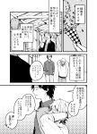 3boys comic confetti greyscale highres konkichi_(flowercabbage) light male_focus monochrome multiple_boys original party_popper sleeves_folded_up streamers sweater walking watch