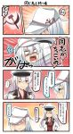... 2girls 4koma ? blue_eyes blush comic emphasis_lines gangut_(kantai_collection) hair_between_eyes hammer_and_sickle hat hibiki_(kantai_collection) highres ido_(teketeke) jacket kantai_collection long_hair long_sleeves motion_lines multiple_girls no_gloves one_eye_closed orange_eyes peaked_cap red_shirt shaded_face shirt silver_hair smile speech_bubble spoken_ellipsis translation_request verniy_(kantai_collection) white_hair white_hat white_jacket