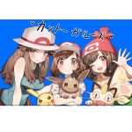 3girls bare_shoulders baseball_cap beanie black_hair blue_(pokemon) blue_shirt blush brown_eyes closed_mouth eevee female_protagonist_(pokemon_lgpe) gen_1_pokemon hat long_hair meowth mizuki_(pokemon) multiple_girls one_eye_closed open_mouth pikachu pokemon pokemon_(creature) pokemon_(game) pokemon_frlg pokemon_lgpe pokemon_sm red_hat shirt short_hair short_sleeves sleeveless sleeveless_shirt smile tied_shirt white_hat zuizi