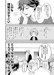 3boys 3girls blush cafeteria chair closed_eyes comic facepalm flipped_hair greyscale highres implied_yaoi konkichi_(flowercabbage) monochrome multiple_boys multiple_girls open_mouth original sweatdrop table translation_request tray