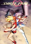 2girls 90s back-to-back blonde_hair boots breasts cleavage copyright_name dirty_pair dirty_pair_flash earrings energy_blade from_above green_eyes gun handgun highres holding holding_gun holding_sword holding_weapon jewelry kei_(dirty_pair) kimura_takahiro long_hair looking_at_viewer multicolored_hair multiple_girls official_art open_mouth orange_hair purple_hair red_footwear short_hair sleeveless standing sword tan thigh-highs thigh_boots two-handed two-tone_hair weapon white_legwear yuri_(dirty_pair)