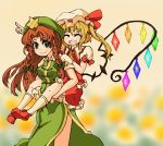 2girls :d ^_^ ascot beret blonde_hair blue_eyes blurry blush bow braid carrying china_dress chinese_clothes closed_eyes commentary_request cowboy_shot depth_of_field dress fang flandre_scarlet flower frills full_body hair_ribbon happy hat hat_bow hong_meiling kneehighs long_hair looking_at_viewer low_wings mob_cap multiple_girls open_mouth piggyback pointing puffy_short_sleeves puffy_sleeves redhead ribbon ryouryou shoes short_hair short_sleeves side_ponytail side_slit sidelocks skirt skirt_set smile star touhou tress_ribbon twin_braids wings