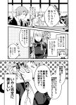 1girl 3boys bowl closed_eyes comic eating faceless faceless_female greyscale hand_on_hip headdesk highres index_finger_raised konkichi_(flowercabbage) monochrome multiple_boys original sweatdrop sweater translation_request turtleneck