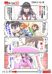 >:) >:d +++ /\/\/\ 0_0 2girls 4koma :d ^_^ akatsuki_(kantai_collection) anchor_symbol bangs bed bedwetting black_eyes black_hair blush_stickers bottle brown_hair clenched_hands closed_eyes comic commentary_request dreaming drooling emphasis_lines fang floral_background hair_between_eyes hair_ornament hairclip hands_up highres ikazuchi_(kantai_collection) kantai_collection long_hair lying messy_hair multiple_girls neckerchief no_eyes nyonyonba_tarou on_bed open_mouth pleated_skirt red_neckwear school_uniform serafuku shaded_face shaking short_hair sitting sitting_on_bed skirt smile sparkle speech_bubble spread_fingers translation_request under_covers v-shaped_eyebrows youtube
