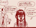 1boy 1girl comic dated girls_und_panzer husband_and_wife long_hair monochrome nishizumi_shiho nishizumi_tsuneo red rosmino tegaki tegaki_draw_and_tweet twitter_username