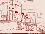 1boy 2girls father_and_daughter girls_und_panzer husband_and_wife monochrome mother_and_daughter multiple_girls nishizumi_maho nishizumi_shiho nishizumi_tsuneo red rosmino tegaki tegaki_draw_and_tweet translation_request twitter_username