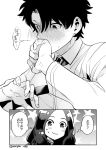 1boy 1girl blush chaldea_uniform comic covering_mouth fate/grand_order fate_(series) fingernails fujimaru_ritsuka_(male) greyscale hair_between_eyes leonardo_da_vinci_(fate/grand_order) long_hair long_sleeves monochrome nishiyama_(whatsoy) parted_lips signature speech_bubble sweat translation_request twitter_username wavy_hair