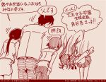 1boy 3girls comic dated father_and_daughter girls_und_panzer hair_ribbon husband_and_wife kadotani_anzu long_hair monochrome mother_and_daughter multiple_girls nishizumi_maho nishizumi_shiho nishizumi_tsuneo ooarai_school_uniform red ribbon rosmino short_hair tegaki tegaki_draw_and_tweet translation_request twintails twitter_username