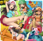 1girl :q ;d angry arm_behind_head arm_up armpits ass bag bare_legs bare_shoulders between_breasts black_legwear blue_(pokemon) blue_skirt breast_smother breasts brown_eyes brown_hair candy charizard clenched_teeth cup dark_skin drink drinking_glass female flower flying food fruit gen_1_pokemon gen_2_pokemon gen_6_pokemon green_hat green_panties green_skirt greninja grey_skirt hand_behind_head hand_on_headwear hat hibiscus highres horizontal-striped_panties ice impossible_clothes impossible_shirt ivysaur jigglypuff legs legs_crossed lemon lemon_slice lollipop long_hair looking_at_another looking_at_viewer looking_back loose_socks medium_breasts miniskirt multiple_persona nintendo one_eye_closed open_mouth panties pantyshot pantyshot_(sitting) pantyshot_(standing) pervert pichu pikachu pleated_skirt pokemoa pokemon pokemon_(creature) pokemon_(game) pokemon_frlg porkpie_hat red_skirt riding shirt shoes_removed sitting skirt sleeveless sleeveless_shirt smile smoke squirtle standing striped striped_panties super_smash_bros. sweatdrop teeth tongue tongue_out underwear v white_hat wristband yellow_hat yellow_legwear