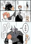 ... 1boy 2girls :3 ? ahoge animal_ears armor bangs black_cloak blonde_hair chaldea_uniform cloak comic commentary_request crack cracked_ceiling crossed_arms eiri_(eirri) eyebrows_visible_through_hair facepalm fate/extra fate/extra_ccc fate/extra_ccc_fox_tail fate/grand_order fate_(series) fox_ears fujimaru_ritsuka_(female) glowing glowing_eyes hair_between_eyes hair_ornament hair_scrunchie hand_on_another's_shoulder hand_on_own_face highres horns jacket japanese_clothes king_hassan_(fate/grand_order) long_hair long_sleeves multiple_girls o_o open_mouth orange_hair peeking peeking_out scrunchie short_hair short_sleeves side_ponytail skull skull_mask spikes spoken_ellipsis spoken_question_mark suzuka_gozen_(fate) sweatdrop white_jacket yellow_scrunchie