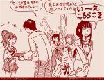 1boy 4girls comic dated father_and_daughter girls_und_panzer hair_ribbon husband_and_wife kadotani_anzu kawashima_momo koyama_yuzu long_hair monochrome mother_and_daughter multiple_girls nishizumi_maho nishizumi_shiho nishizumi_tsuneo ooarai_school_uniform red ribbon rosmino short_hair tegaki tegaki_draw_and_tweet translation_request twintails twitter_username