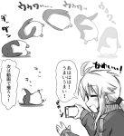 1girl ahoge bird blonde_hair hijikata-san_(m.m) jacket koshirae_tsurugi long_hair m.m open_mouth original penguin slow_motion smile