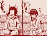 1girl comic dated girls_und_panzer long_hair monochrome nishizumi_shiho red rosmino sitting tegaki tegaki_draw_and_tweet translation_request twitter_username