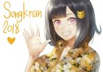 1girl 2018 bangs black_hair blunt_bangs bob_cut breasts buttons collarbone collared_shirt commentary dress_shirt english_commentary floral_print food food_on_face grin hair_ornament hand_up heart large_breasts looking_at_viewer medium_hair natsuyu original parted_bangs partially_unbuttoned pink_eyes print_shirt rincha_(natsuyu) shirt signature simple_background smile solo songkran upper_body waving white_background wing_collar yellow_shirt