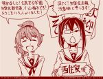 2girls comic dated girls_und_panzer kawashima_momo koyama_yuzu long_hair monochrome monocle multiple_girls ooarai_school_uniform red rosmino short_hair tegaki tegaki_draw_and_tweet translation_request twitter_username