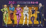6+boys abs belt black_hair blonde_hair bruno_buccellati cleavage_cutout giorno_giovanna guido_mista gun hair_ribbon handgun hat jojo_no_kimyou_na_bouken leone_abbacchio multiple_boys narancia_ghirga necktie official_art pannacotta_fugo pistol pose ribbon shoes vento_aureo weapon zipper