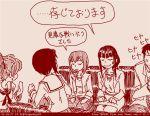 1boy 4girls comic dated father_and_daughter girls_und_panzer husband_and_wife kawashima_momo koyama_yuzu left-to-right_manga long_hair monochrome monocle mother_and_daughter multiple_girls nishizumi_maho nishizumi_shiho nishizumi_tsuneo ooarai_school_uniform red rosmino school_uniform serafuku short_hair tegaki tegaki_draw_and_tweet translation_request twintails twitter_username