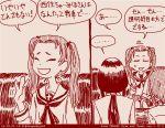 3girls comic dated girls_und_panzer kadotani_anzu left-to-right_manga long_hair monochrome multiple_girls nishizumi_maho nishizumi_shiho ooarai_school_uniform red rosmino tegaki tegaki_draw_and_tweet translation_request twintails twitter_username