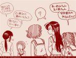 5girls akiyama_yukari comic dated girls_und_panzer isuzu_hana left-to-right_manga long_hair monochrome mother_and_daughter multiple_girls nishizumi_miho nishizumi_shiho ooarai_school_uniform red rosmino school_uniform serafuku short_hair tegaki tegaki_draw_and_tweet translation_request twitter_username