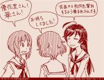 3girls akiyama_yukari comic dated girls_und_panzer isuzu_hana left-to-right_manga long_hair monochrome multiple_girls nishizumi_miho ooarai_school_uniform red rosmino school_uniform short_hair tegaki tegaki_draw_and_tweet translation_request twitter_username
