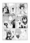 3girls anger_vein animal_ears azur_lane blood breasts check_commentary comic commentary commentary_request fingerless_gloves frown gloves headgear highres japanese_clothes kantai_collection large_breasts long_hair masara monochrome multiple_girls mutsu_(azur_lane) mutsu_(kantai_collection) nagato_(kantai_collection) nosebleed shaded_face short_hair tablet tears translation_request