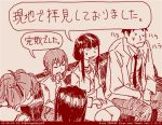 1boy comic dated father_and_daughter girls_und_panzer husband_and_wife kawashima_momo koyama_yuzu left-to-right_manga long_hair monochrome mother_and_daughter nishizumi_maho nishizumi_shiho nishizumi_tsuneo ooarai_school_uniform red rosmino school_uniform serafuku short_hair tegaki tegaki_draw_and_tweet translation_request twitter_username