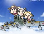 >_< 3girls :d ahoge aircraft akitsushima_(kantai_collection) bikini blonde_hair blue_sky brown_hair closed_eyes clouds commentary_request dated day grey_hair hamu_koutarou hat headgear kantai_collection kawanishi_h8k kongou_(kantai_collection) long_hair maikaze_(kantai_collection) multiple_girls ocean open_mouth outdoors ponytail seaplane side_ponytail sky smile swimsuit water xd