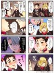 3boys 4koma alternate_eye_color black_hair blonde_hair blue_eyes blush chains collar comic cross demon_boy demon_horns demon_tail demon_wings fang green_eyes hair_over_one_eye hair_slicked_back heart heart-shaped_mouth highres horns katsuki_yuuri male_focus monsterification multiple_boys open_mouth pointy_ears priest red_eyes silver_hair slit_pupils smile tail translation_request twc_(p-towaco) viktor_nikiforov wings yaoi yuri!!!_on_ice yuri_plisetsky
