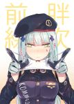 1girl bangs beret blunt_bangs blush bow bow_panties breasts chinese_commentary closed_mouth clothes_writing commentary_request embarrassed eyebrows_visible_through_hair facial_mark girls_frontline gloves green_eyes hair_ornament half-closed_eyes hat hk416_(girls_frontline) lanshirong long_hair looking_at_viewer medium_breasts panties presenting_panties silver_hair solo teardrop translation_request underwear upper_body very_long_hair white_panties