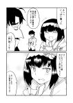 1girl 2boys 2koma ^_^ ^o^ ahoge beard black_hair blush bow bubble_background buttoning closed_eyes comic commentary_request edward_teach_(fate/grand_order) facial_hair fate/grand_order fate_(series) fujimaru_ritsuka_(male) ha_akabouzu hair_bow hair_ribbon happy highres japanese_clothes kimono multiple_boys osakabe-hime_(fate/grand_order) ribbon smile spiky_hair translation_request wavy_mouth