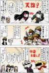 6+boys 6+girls ahoge akechi_mitsuhide_(fate/grand_order) archer artoria_pendragon_(all) berserker black_hair blonde_hair caster censored chacha_(fate/grand_order) chibi comic commentary_request dark_skin dark_skinned_male eating fate/grand_order fate/stay_night fate_(series) food forehead_scar formal glasses hair_over_one_eye hat highres identity_censor japanese_clothes jitome keikenchi koha-ace lancer long_hair multiple_boys multiple_girls oda_nobukatsu_(fate/grand_order) oda_nobunaga_(fate) oden okita_souji_(alter)_(fate) okita_souji_(fate) okita_souji_(fate)_(all) oryuu_(fate) punching rider saber sakamoto_ryouma_(fate) scar scarf short_hair suit sunglasses sword tan toyotomi_hideyoshi_(koha-ace) translation_request true_assassin weapon white_hat