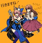 2girls animal_ears bangs bare_shoulders black_eyes blue_bow blue_legwear blush bow breasts brown_footwear brown_hair cleavage commentary_request craft_essence eating fate/extra fate/grand_order fate_(series) floating food fox_ears hair_bow holding holding_food holding_paper hooreng kishinami_hakuno_(female) large_breasts long_hair multiple_girls ofuda open_mouth orange_background paper pink_hair shirt skirt sleeveless sleeveless_shirt sparkle tamamo_(fate)_(all) tamamo_no_mae_(fate) thigh-highs translation_request white_shirt yellow_eyes