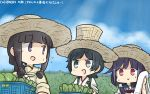 3girls :d bangs black_hair blue_sky blunt_bangs braid clouds commentary dated day flying_sweatdrops food hair_ribbon hakama hamu_koutarou hat highres japanese_clothes kantai_collection kitakami_(kantai_collection) long_hair low_twintails matsukaze_(kantai_collection) meiji_schoolgirl_uniform multiple_girls open_mouth purple_hair red_eyes ribbon school_uniform serafuku short_hair single_braid sky smile straw_hat sweat taigei_(kantai_collection) tasuki top_hat towel tress_ribbon twintails vegetable