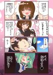 1boy 2girls 5koma admiral_(kantai_collection) anchor_symbol bangs black_ribbon black_sailor_collar black_serafuku blue_neckwear blue_ribbon blue_sky brown_hair closed_eyes clouds comic detached_sleeves folded_ponytail green_eyes green_hair hair_between_eyes hair_ornament hair_ribbon hairclip highres hug inazuma_(kantai_collection) kantai_collection lap_pillow long_hair military military_uniform multiple_girls nanodesu_(phrase) naval_uniform neckerchief open_mouth outstretched_arms parted_bangs ponytail red_neckwear ribbon sailor_collar school_uniform serafuku shaded_face sidelocks sky smile suzuki_toto translation_request uniform upper_body yamakaze_(kantai_collection)