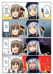 2girls 4koma :d anger_vein angry bangs beret blunt_bangs blush brown_eyes brown_hair collar comic commentary_request drooling eyebrows_visible_through_hair facial_mark flag german_flag girls_frontline gloves green_eyes hair_ornament hairclip half-closed_eyes hat hk416_(girls_frontline) holding holding_flag jacket k-2_(girls_frontline) korean_commentary long_hair multiple_girls open_mouth saliva silver_hair smile teardrop translation_request yellowseeds