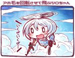 1girl blush chibi clouds commentary_request dennou_shoujo_youtuber_shiro gun machine_gun open_mouth red_footwear sakino_shingetsu shiro_(dennou_shoujo_youtuber_shiro) short_hair sky solo translation_request virtual_youtuber weapon