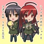 bread brown_eyes cloak dual_persona food long_hair melon_bread meronpan piku red_eyes red_hair redhead school_uniform serafuku shakugan_no_shana shana sword thigh-highs thighhighs weapon