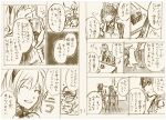 charin chin_rest closed_eyes comic cup hakurei_reimu monochrome sad_smile sepia table tea teacup touhou translated