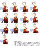 persona persona_3 sanada_akihiko scan school_uniform soejima_shigenori
