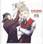 highres koromaru persona persona_3 sanada_akihiko scan school_uniform soejima_shigenori