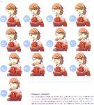 blush brown_eyes brown_hair cardigan choker expressions highres persona persona_3 ribbon scan school_uniform short_hair smile soejima_shigenori takeba_yukari