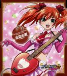 gloves guitar highres instrument latex latex_gloves rosario+vampire scan shuzen_kokoa