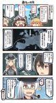 4koma 5girls =_= bare_shoulders bismarck_(kantai_collection) black_hair blonde_hair blue_eyes brown_eyes brown_hair comic detached_sleeves food gangut_(kantai_collection) glasses hair_between_eyes hat highres holding holding_food ido_(teketeke) iowa_(kantai_collection) kantai_collection long_hair military military_hat military_uniform multiple_girls nagato_(kantai_collection) open_mouth peaked_cap pince-nez pipe pizza red_eyes roma_(kantai_collection) shaded_face short_hair smile speech_bubble tongue tongue_out translation_request uniform white_hair