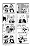 1girl 2boys 4koma arm_up bald bkub box cellphone clenched_hands coin_purse comic door emphasis_lines eyebrows_visible_through_hair facial_hair goatee goho_mafia!_kajita-kun greyscale hair_ornament halftone holding holding_object holding_phone holding_purse holding_weapon jacket jumping mafia_kajita monochrome mouse multiple_4koma multiple_boys musical_note mustache nakamura_yuuichi open_mouth phone pose pouch shirt short_hair shouting simple_background smartphone smile speech_bubble speed_lines sunglasses talking translation_request two-tone_background weapon