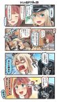 ... 2girls 4koma :d aircraft airplane anger_vein ark_royal_(kantai_collection) bare_shoulders bismarck_(kantai_collection) black_gloves blonde_hair blue_eyes brown_gloves chasing closed_eyes comic detached_sleeves fleeing gloves ground_vehicle hair_between_eyes hairband hat highres ido_(teketeke) jumping kantai_collection long_hair long_sleeves looking_at_viewer military military_uniform multiple_girls open_mouth partially_translated peaked_cap redhead revision running shaded_face short_hair smile spoken_ellipsis swordfish_(airplane) tiara toki_wo_kakeru_shoujo train translation_request traumatized uniform v-shaped_eyebrows