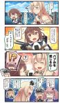4koma 5girls ^_^ bismarck_(kantai_collection) closed_eyes comic food highres ido ikazuchi_(kantai_collection) multiple_girls ocean prinz_eugen_(kantai_collection) teketeke translation_request twitter warspite_(kantai_collection)