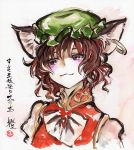 1girl :3 animal_ears blush bow bowtie brown_hair cat_ears chen chinese_clothes hat highres jewelry kabaji looking_away medium_hair mob_cap pillow_hat puffy_sleeves red_eyes red_vest single_earring solo touhou traditional_media translation_request upper_body vest wavy_hair white_neckwear