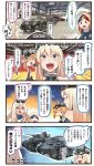 4girls 4koma :d ^_^ ^o^ alternate_costume bare_shoulders bismarck_(kantai_collection) blonde_hair blue_eyes blue_hair brown_gloves closed_eyes comic commandant_teste_(kantai_collection) crossed_arms emphasis_lines eyewear_on_head flag_background german_flag gloves ground_vehicle hair_between_eyes hat ido_(teketeke) kantai_collection long_hair military military_vehicle mole mole_under_eye mole_under_mouth motor_vehicle multicolored_hair multiple_girls open_mouth peaked_cap prinz_eugen_(kantai_collection) redhead richelieu_(kantai_collection) shaded_face smile speech_bubble streaked_hair sunglasses tank translation_request v-shaped_eyebrows white_hair white_hat